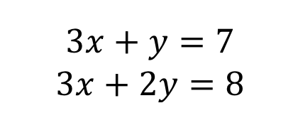 Simultaneous equation 1